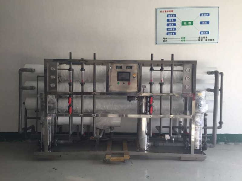研发,设计,生产,安装,销售水处理设备