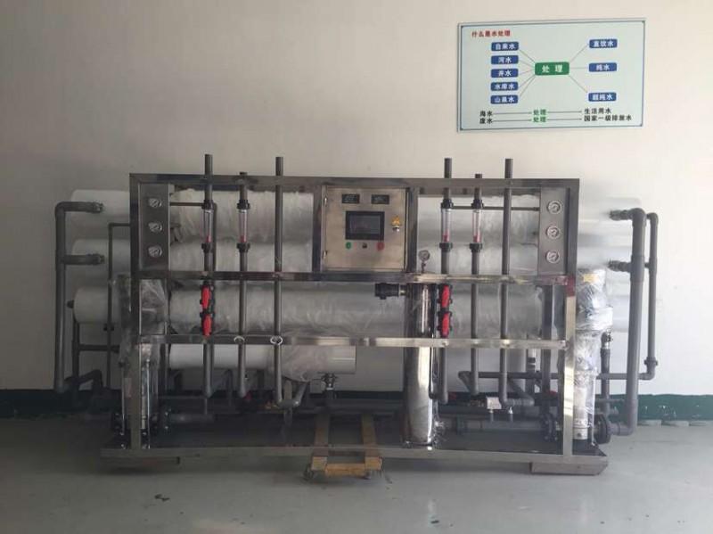 吴江超纯水设备|集成电路半导体超纯水设备